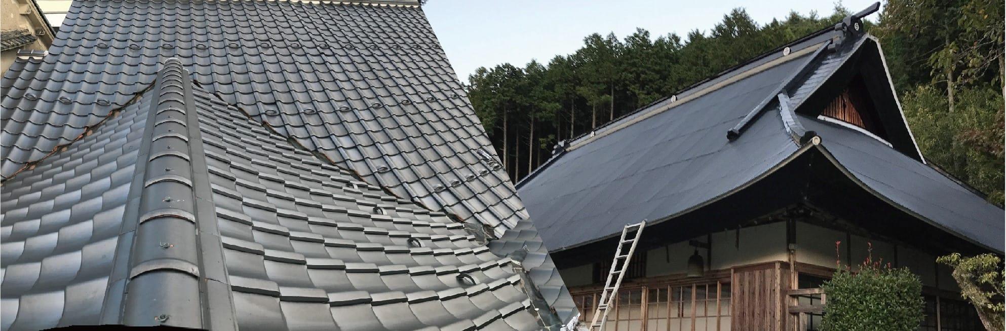 株式会社オオチ〜屋根の本来の美しさを蘇らせる〜